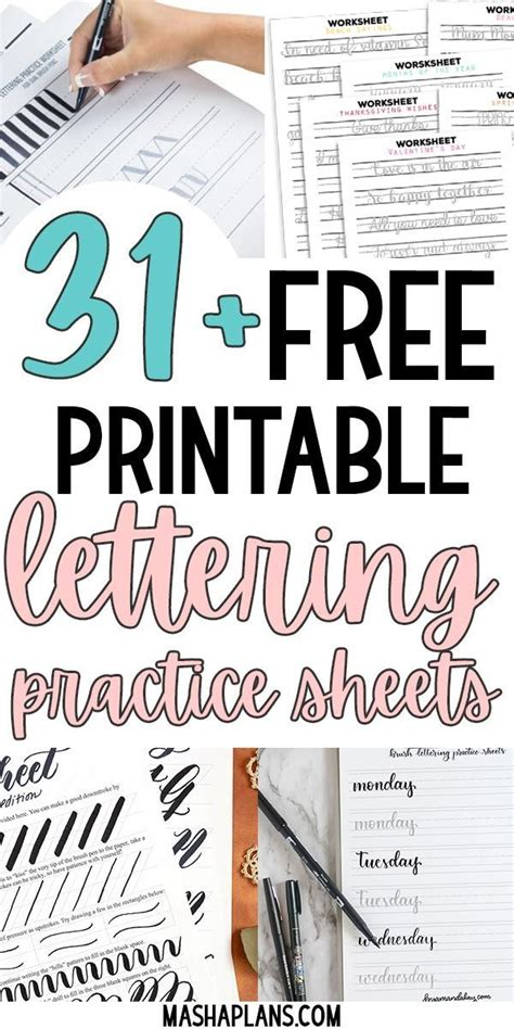 printable lettering practice sheets