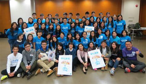 voluntary school speaker  hong kong committee  unicef