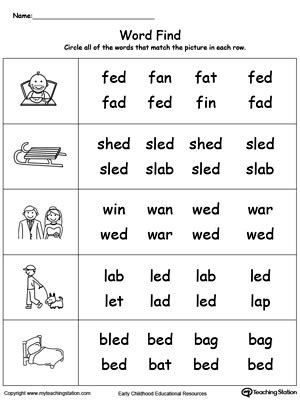 HD wallpapers rhyming words for grade 1 students