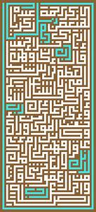 Kufi Calligraphy Font Experiments With Calligraphy By Tewfik Tewfik Pmp Csi At