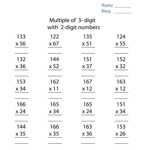 three digit by two digit multiplication boxfirepress
