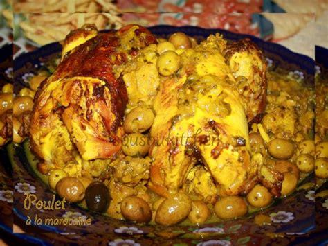 nouvelle cuisine poulet à la marocaine recette marocaine sousoukitchen