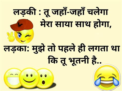 whatsapp latest funny hindi comedy jokes images