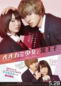 Film Japonais 2016 : bande annonce du film live wolf girl black prince 18 mars 2016 manga news ~ Medecine-chirurgie-esthetiques.com Avis de Voitures