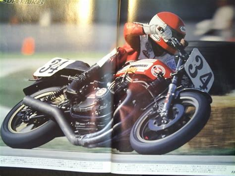 motorcycle story  golden years page