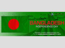 Bangladesh Independence Day Pictures, Images, Photos