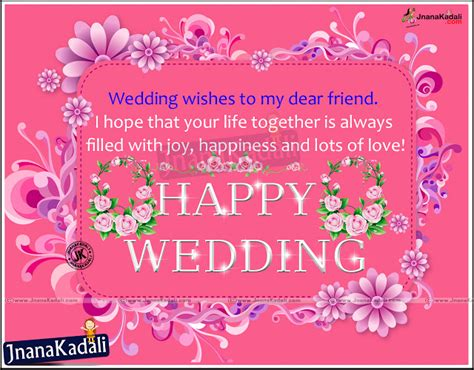 Happy 1st Marriage Anniversary Quotes In Hindi