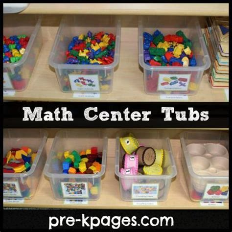 what s in your math center toys shape and ideas 375 | dea9b99f8c3c60a19b2a216418e887c5