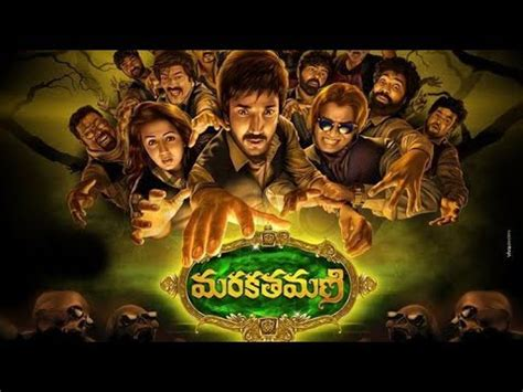 new telugu movies 2017 9xrockers
