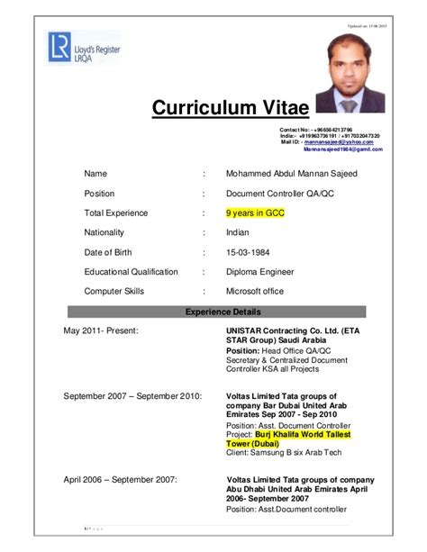 What Is Résumé Cv Document cv abdul mannan document controller qa qc