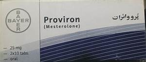 Proviron Tablet Uses  Side Effects   Contraindication  Dose In Urdu