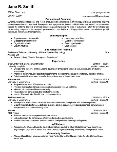 entry resume for harris my resume