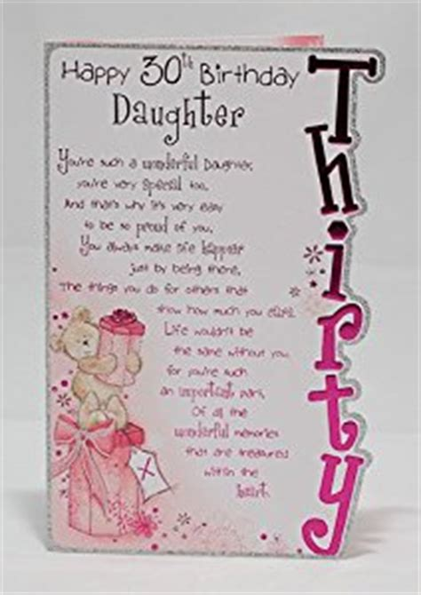 daughter 30th birthday quotes