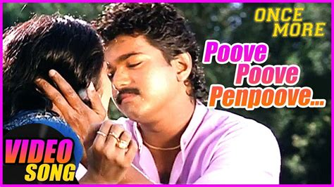 Once More Tamil Movie Songs