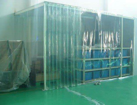 antistatic pvc curtains