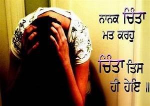 Nanak Chinta Ma... Chinta Quotes