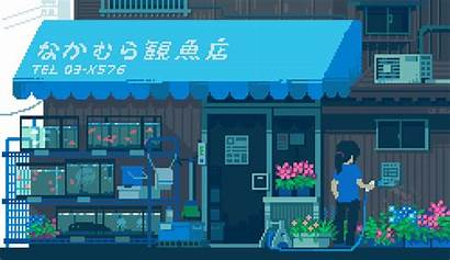 Pixel Animated Japan Gorgeous Depicting Japanese Gifs
