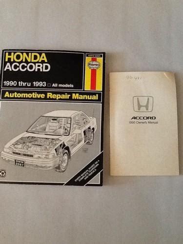 sell   honda accord owners manual repair manual