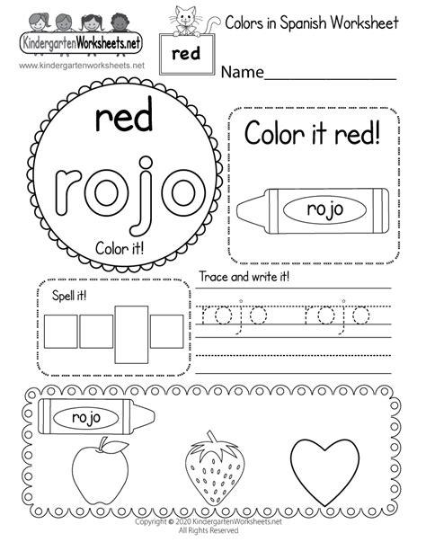 search results  kindergarden work sheets calendar