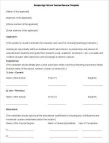 Free Resume Format For Teachers by Resume Format For School Best Resume Gallery