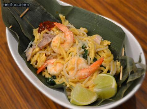 singapore fried hokkien prawn noodles recipe ms  hua  boy