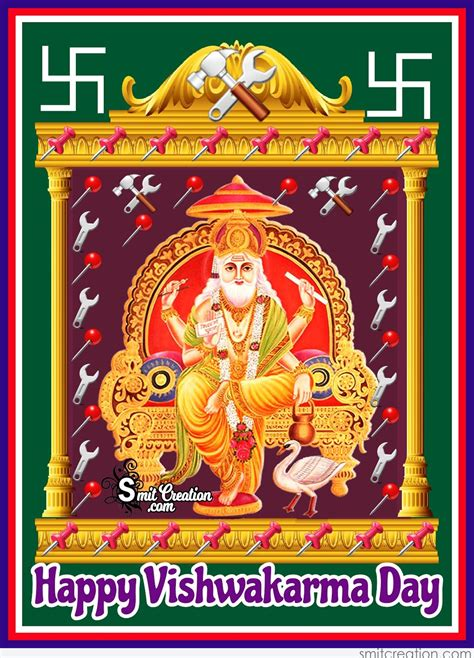 Vishwakarma Puja Pictures And Graphics Smitcreationcom