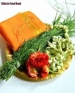 Ganesh Chaturthi Pooja Procedure / Puja Vidhi / Pooja