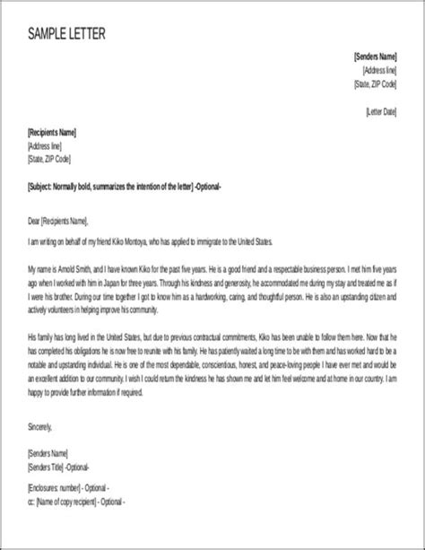 letter of recommendation for immigration steps to writing a reference letter for immigration
