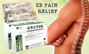 Средство от боли в коленных суставах