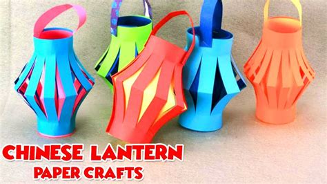 chinese lantern making   kids easy diy paper