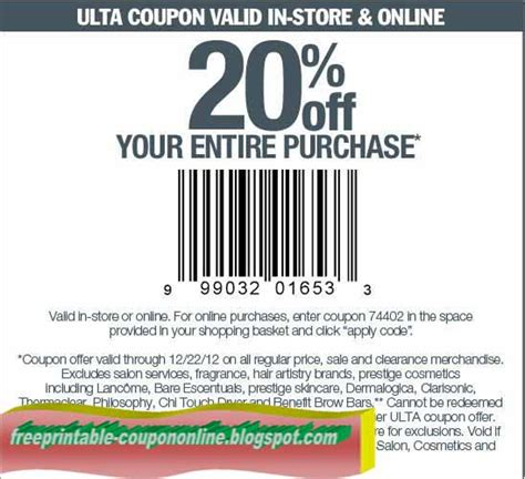 Ulta Online Coupons December 2018