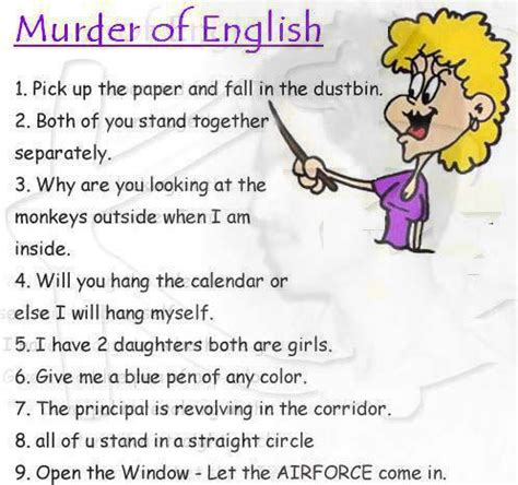 English Subject Quotes 5