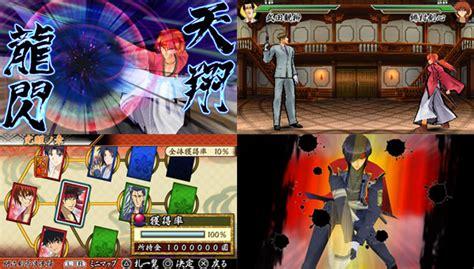 Anime Fight Psp Amiami Character Hobby Shop Psp Rurouni Kenshin Kakusei