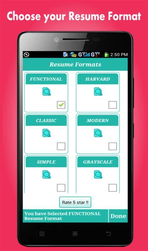 Resume Building App by Smart Resume Builder Cv Free Apk Free Android App