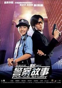 New Police Story (2004), Jackie Chan, Nicholas Tse ...