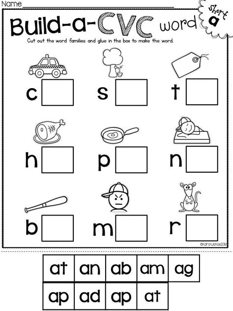 images   syllable words worksheets long vowel
