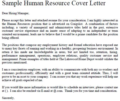 human resources cover letter cover letter for human resource hr position printable 22502 | Cover Letter for Human Resource HR Position1