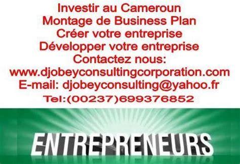 les cabinets de recrutement au cameroun demande de partenariat de reprsentation commerciale de votre entreprise au cameroun