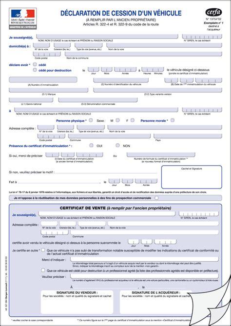 acte cession vehicule formalit 233 s obligatoires pour l enl 232 vement d 233 paves en enl 232 vement epaves gratuit
