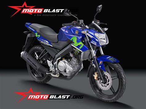 Modif Vixion Hitam by Modif Striping Yamaha New Vixion Gp Movistar