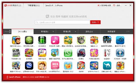 how to get free apps on iphone how to iphone apps for free no jailbreak req
