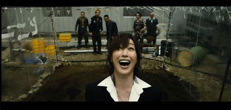 erase yer head emporium  film fanaticism yakuza