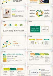 Awesome Ppt Template For Personal Color New Employee