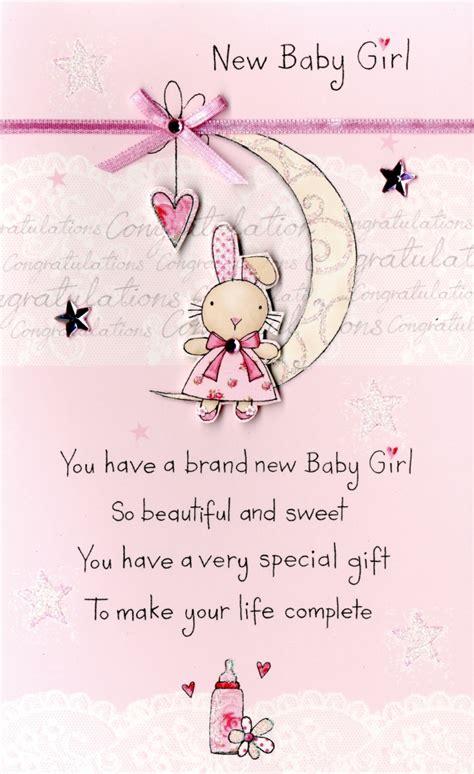 baby girl embellished greeting card cards love kates