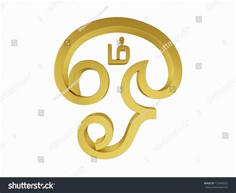 Hindu Om Icon Tamil Stock Illustration 133343552
