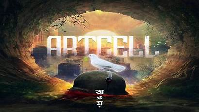 Artcell Wallpapers
