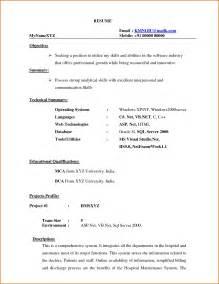 sle resume for bca freshers pdf bca fresher resume format it resume cover letter sle