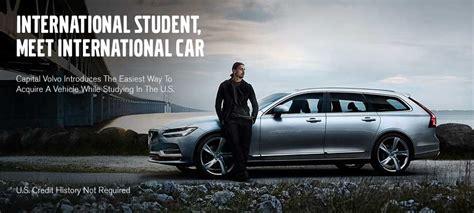 international student program capital volvo cars