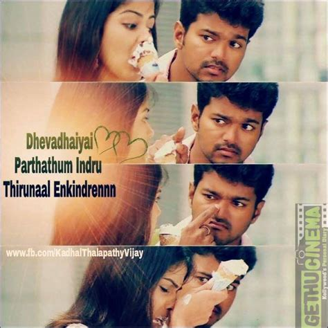 Tamil Movie Songs Love Quotes