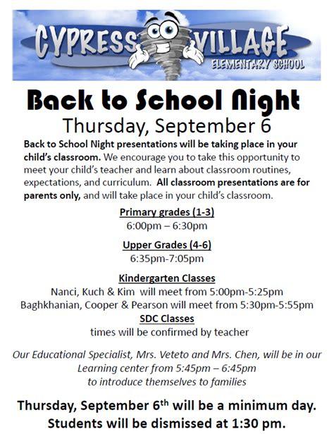 school night flyer minimum day  dismissal